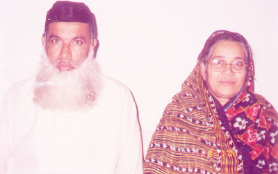 This is My Father & Mother